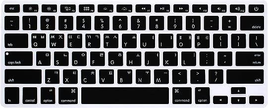 HRH Korean Language Silicone Keyboard Cover Skin for MacBook Air 13