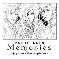 Memories -Japanese Masterpieces-(CD+DVD) (初回生産限定盤)