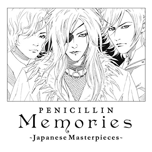Memories -Japanese Masterpieces-(CD+DVD) (初回生産限定盤)