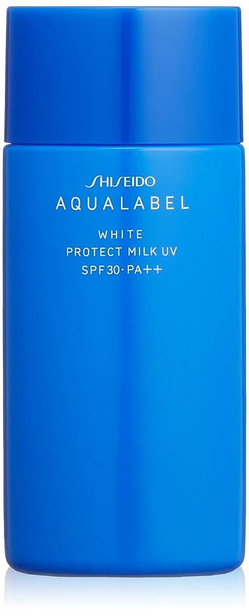 定数ミニチュア口アクアレーベル ホワイトプロテクトミルクUV (日中用美容液) (SPF30?PA++) 50mL