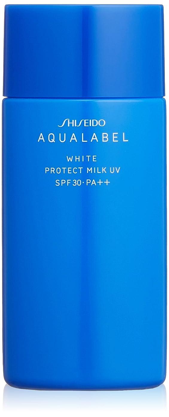 レオナルドダレビュー競合他社選手アクアレーベル ホワイトプロテクトミルクUV (日中用美容液) (SPF30?PA++) 50mL