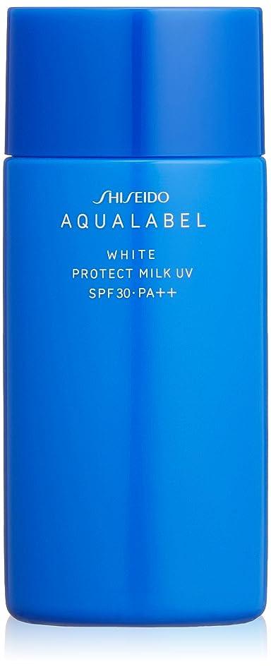 シェーバー寛大な編集者アクアレーベル ホワイトプロテクトミルクUV (日中用美容液) (SPF30?PA++) 50mL