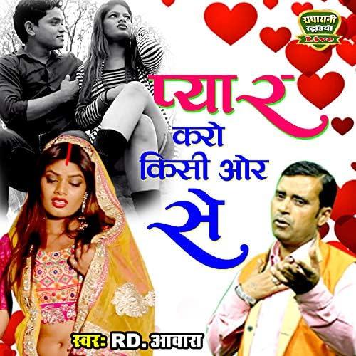 R.D. Awara