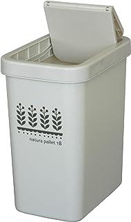 平和工業 ゴミ箱 スライドペール 18L サンドベージュ