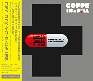 coppe` in a pill [ベスト盤USB] (MSRUSB001)