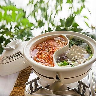 Casserole Dish with Lid, Cooking Pans Double-Flavor Yuanyang Hot Pot,Shabu Shabu Hot Pot,Dual Sided Yin Yang Hot Pot with ...