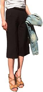 B-happy カジュアル オトナ キレイめ 細見え ガウチョ パンツ センター ライン スカンツ ワイドパンツ パラッツォパンツ 薄地