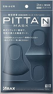Pitta mask Navy (Pitta MASK Navy) 3 Pieces