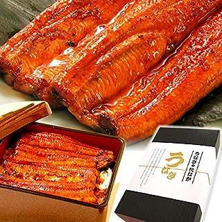 国産うなぎ お中元 ギフト 国産鰻(うなぎ)蒲焼き3枚セット ギフトBOX入り