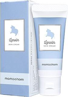 武内製薬 天然 ラノリン 100% Mamacharm 20g 保湿 クリーム 全身 顔 母乳 乳頭保護 乳頭 乾燥 対策