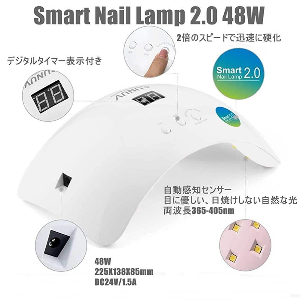ダニ初期のフィットネス【最新型】【国内6ヶ月保証】Smart Nail Lamp 2.0 48W【ジェルネイルレジン用ライト】
