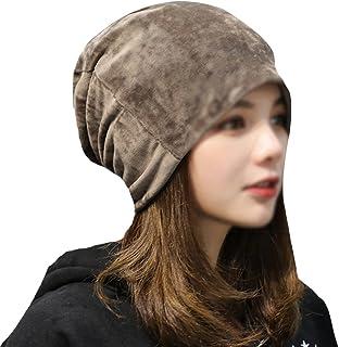 Adela Boutique Women Girl Velvet Slouchy Beanie Hat Street Fashion Warm Winter Skull Cap