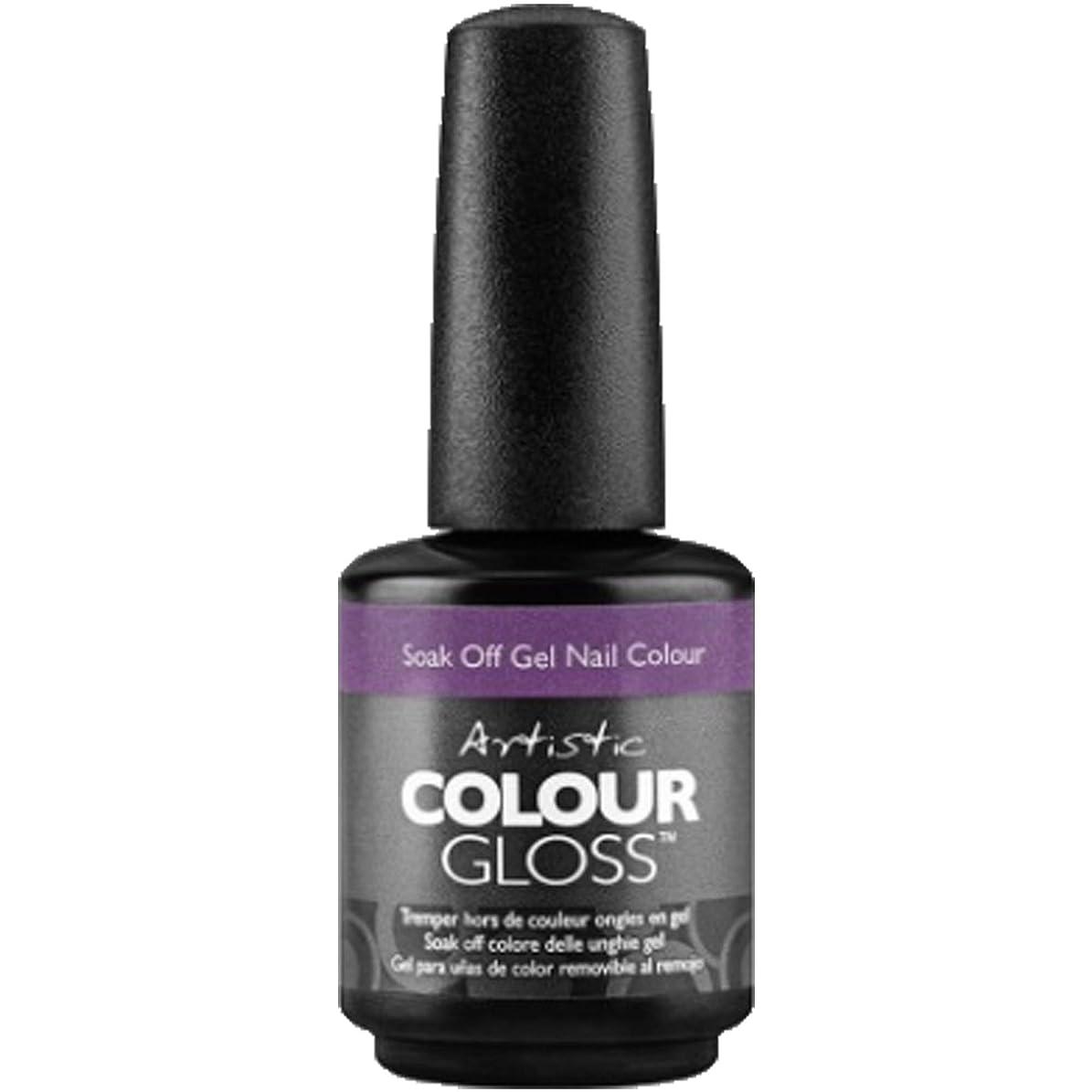 暴行戦争彫るArtistic Colour Gloss - I've Been Good-ish - 0.5oz / 15ml