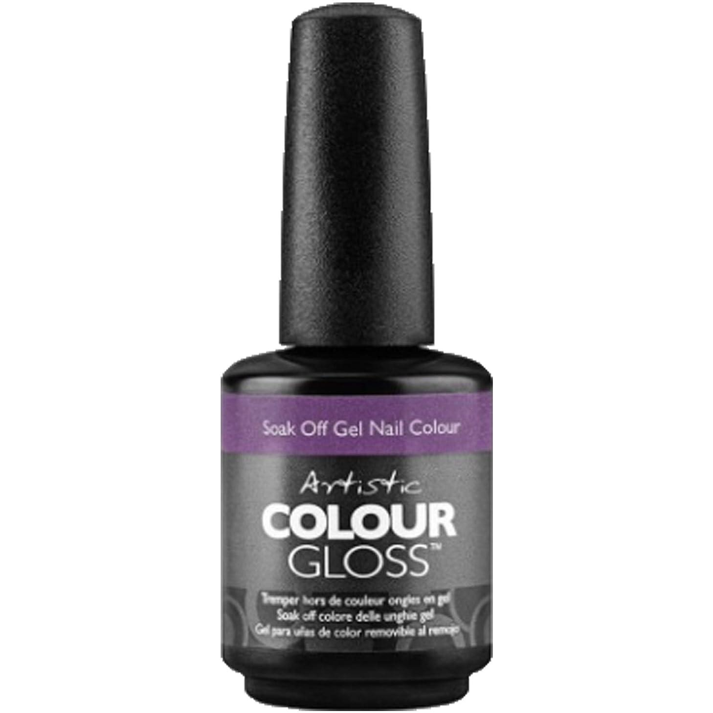 抗生物質リラックス不完全Artistic Colour Gloss - I've Been Good-ish - 0.5oz / 15ml