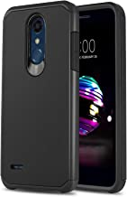 Phone Case for [LG Premier PRO (L413DL,L414DL)], [DuoTEK Series][Black] Shockproof Cover [Impact Resistant] for LG Premier Pro LTE (Tracfone, Simple Mobile, Straight Talk, Total Wireless)