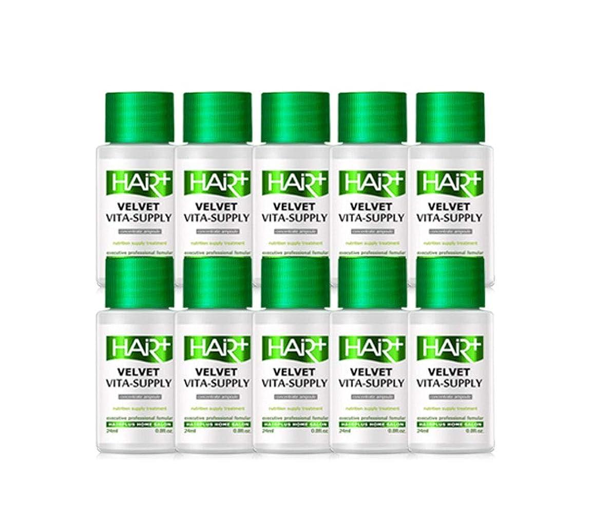カプラーレインコート前進ヘアプラスHairplus韓国コス メヘアビタミンアンプルヘアケアトリートメント(細い毛?傷んだ髪用) 24ml 10個セット 海外直送品Vita-Supply Concentrate Ampoule Nutrition supply treatment [並行輸入品]