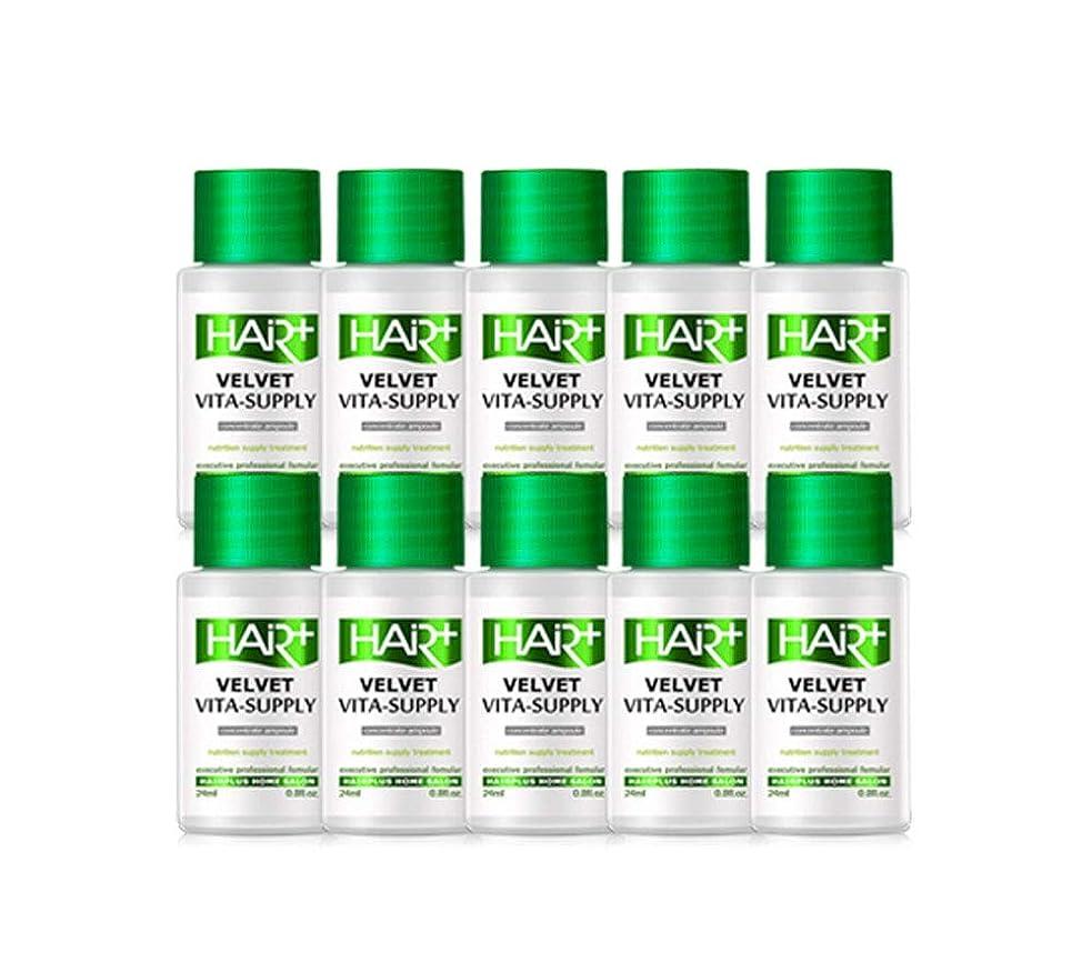 統合汚す同封するヘアプラスHairplus韓国コス メヘアビタミンアンプルヘアケアトリートメント(細い毛?傷んだ髪用) 24ml 10個セット 海外直送品Vita-Supply Concentrate Ampoule Nutrition supply treatment [並行輸入品]