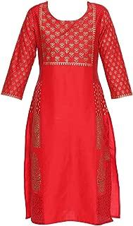 Imara Women's Straight Salwar Suit Set