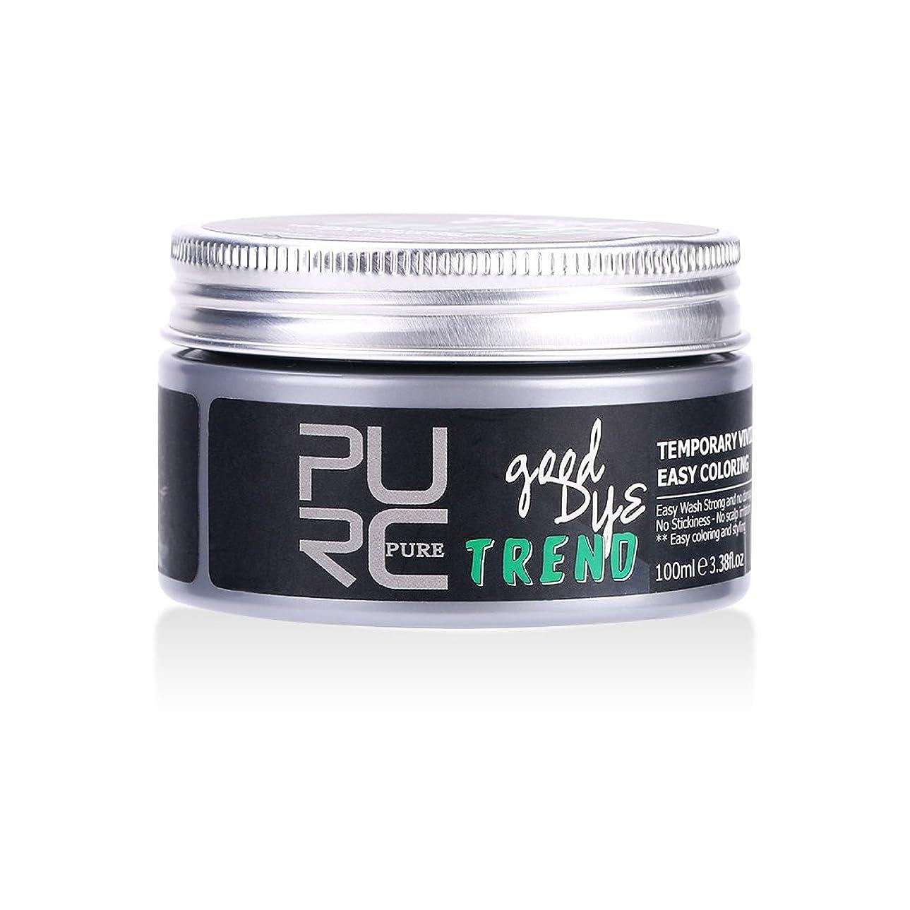 蒸留する出席重々しいヘアワックス染料一時的なヘアカラースタイリングヘアケア保湿(グリーン)