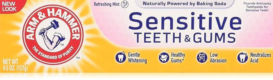 準拠細胞スノーケルArm and Hammer Sensitive Whitening Toothpaste From the Makers of Orajel - 4.5 Oz, Pack of 2
