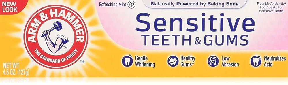 充電反毒学校の先生Arm and Hammer Sensitive Whitening Toothpaste From the Makers of Orajel - 4.5 Oz, Pack of 2