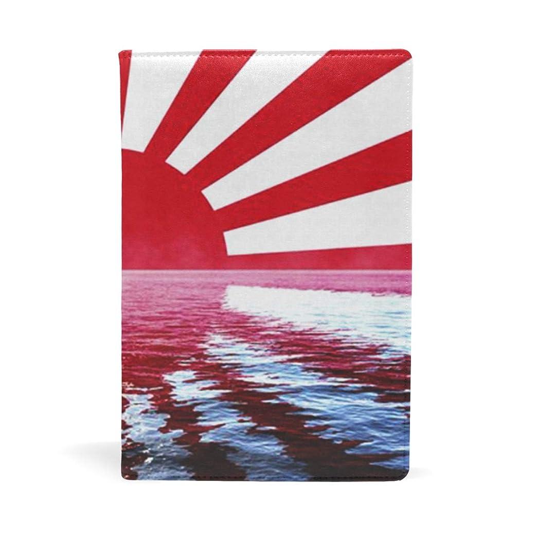 マトリックス九月すべきブックカバー 文庫 a5 皮革 レザー 日本の旗 文庫本カバー ファイル 資料 収納入れ オフィス用品 読書 雑貨 プレゼント