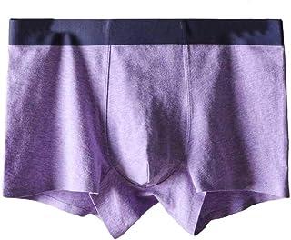 GUOCAI Men's Underpants Cotton Seamless Solid Breathable Boxer Briefs