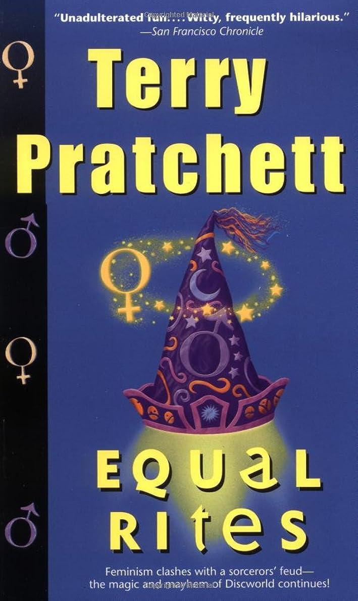 そのような育成危険Equal Rites (Discworld)