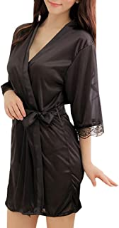 Sidiou Group Women Dressing Nightgown Kimono Robe Lace Nightwear Sexy Sleepwear