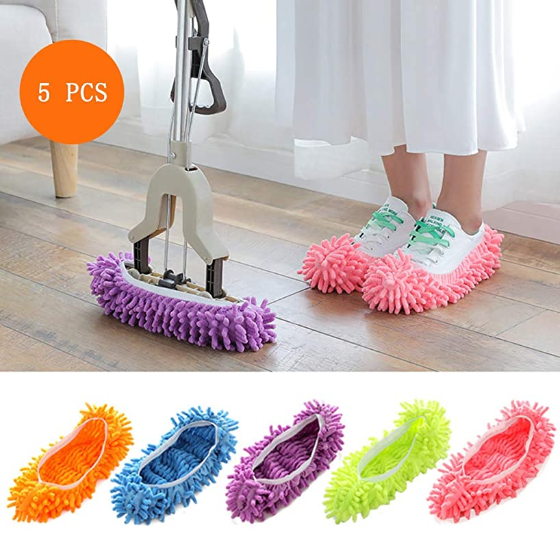 Mop shoes,Washable Dust Mop Slippers Shoes Cover Reusable Cleaning Socks for Bathroom,Office,Kitchen,House Cleaning,5 Pair,6x6.7 inch