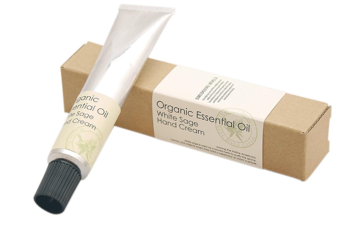 努力する精巧な抹消アロマレコルト ハンドクリーム ホワイトセージ 【White Sage】 オーガニック エッセンシャルオイル organic essential oil hand cream arome recolte