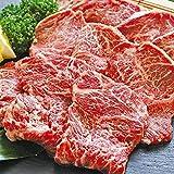 牛肉 ハラミ 焼肉 バーベキュー(国産 黒毛和牛 A4~A5ランク 牛脂入 加工肉) (2kg)