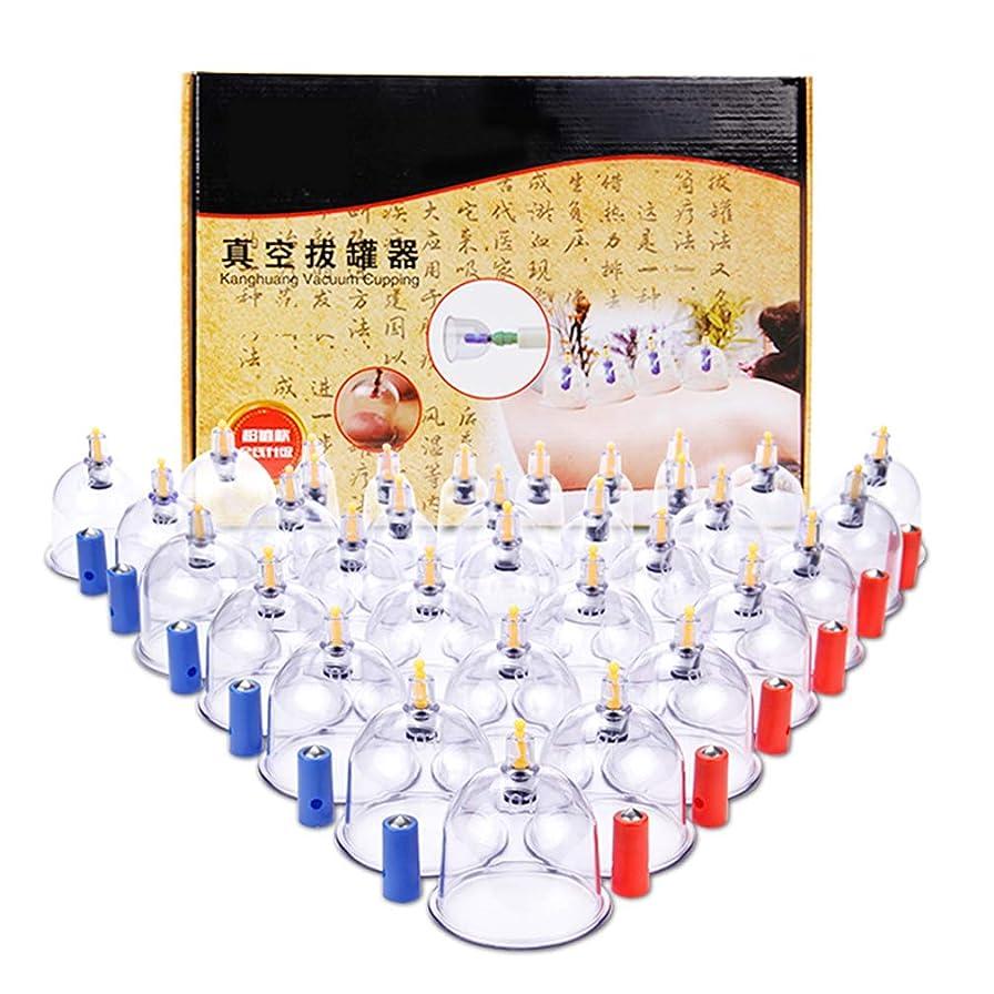 受け皿最終的にスロープ32個の真空カッピングカップ、背中/首の痛み、減量のためのポンプハンドル中国式マッサージ医療用カッピングセット吸引鍼