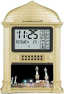 ساعة جدار من الحرمين HA- 4002، لون ذهبي
