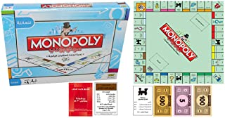 Best Toy -Monopoly arabic family game 36-1067780