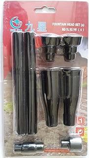 Plastik Fıskiye Başlığı Seti-Süs Havuzu ve Akvaryumlar için (1/2 (Yarım) Parmak)