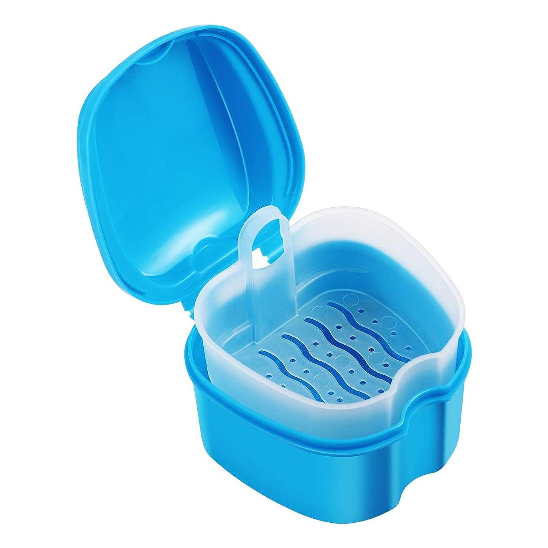 意気揚々可動式組み合わせROSENICE 義歯ケース 入れ歯ケース 義歯ボックス 入れ歯収納 義歯収納容器 リテーナーボックス 携帯用 コンパクト ストレーナー付(スカイブルー)