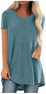 Women O-neck Short Sleeve Tops, Ladies Plus Size Summer Solid T-shirt Blouse Tunic Top