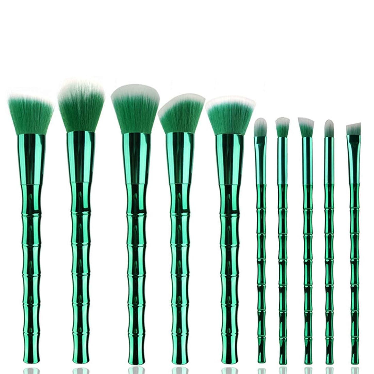 成果加速する指定Aikemi kasur 1のタケ化粧ブラシセット用具の洗面用品のキット繊維の化粧品のブラシ10 (色 : オレンジ)
