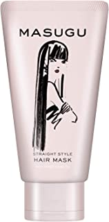 MASUGU (まっすぐ) ストレート スタイル くせ毛 うねり髪 用 ヘアマスク 本体 150グラム (x 1)