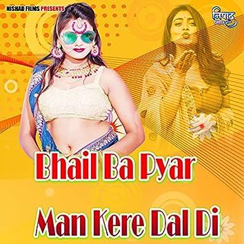 Bhail Ba Pyar  Man Kere Dal Di