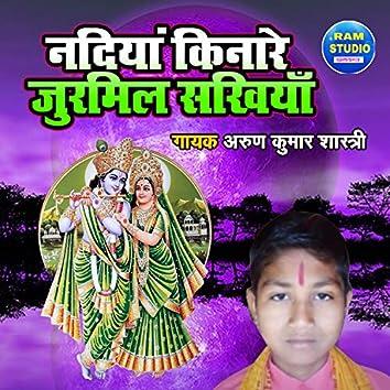 Nadiya Kinare Jurmil Sakhiya
