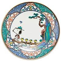 「 PEANUTS(ピーナッツ) 」 スヌーピー 九谷焼 豆皿 山水柄 SN361-333