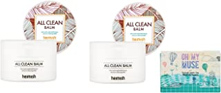 (Pack of 2) Heimish All Clean Balm, Korean Facial Cleansing with Oh my muse Blotting Paper