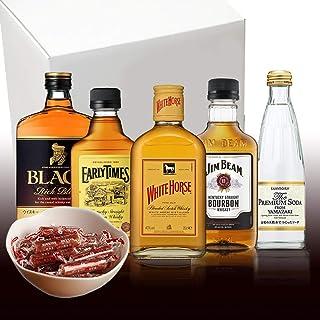 ウイスキー 飲み比べ ギフト セット 山崎 プレミアムサイダー と人気のサラミ付き