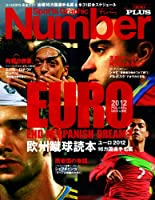 Sports Graphic Number PLUS EURO2012 欧州選手権蹴球