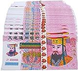 ASDASD Chinese Joss Paper Money Ancestor Money 400Pcs Ancestor Money Heaven Hell Bank Notes para Burn for Funerals & Festival in Honor of Ancestor Good Wishes Orar por Buena Fortuna Five Trillion