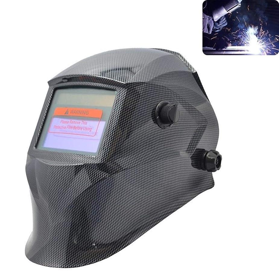 ワーカー確立失敗溶接キャップミグ溶接機承認された溶接マスクカメレオンフィルターレンズCEは電動ビッグビューマスクマスク
