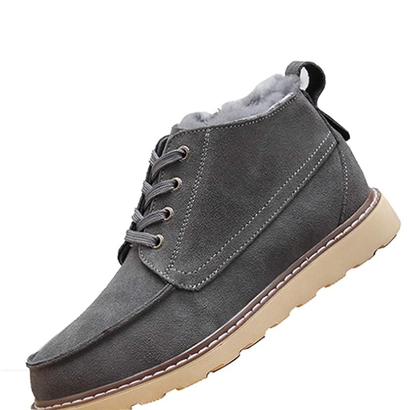 エンディング推進早く[ムリョシューズ] マーティンブーツ ショートブーツ メンズ 本革 裏起毛 防寒 レースアップ ハイカット 黒 グレー ブラウン 衝撃吸収 滑り止め ラウンドトゥ ワークブーツ アウトドア カジュアル メンズ靴