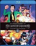 Lupin The 3Rd: The Castle Of Cagliostro [Edizione: Stati Uniti]